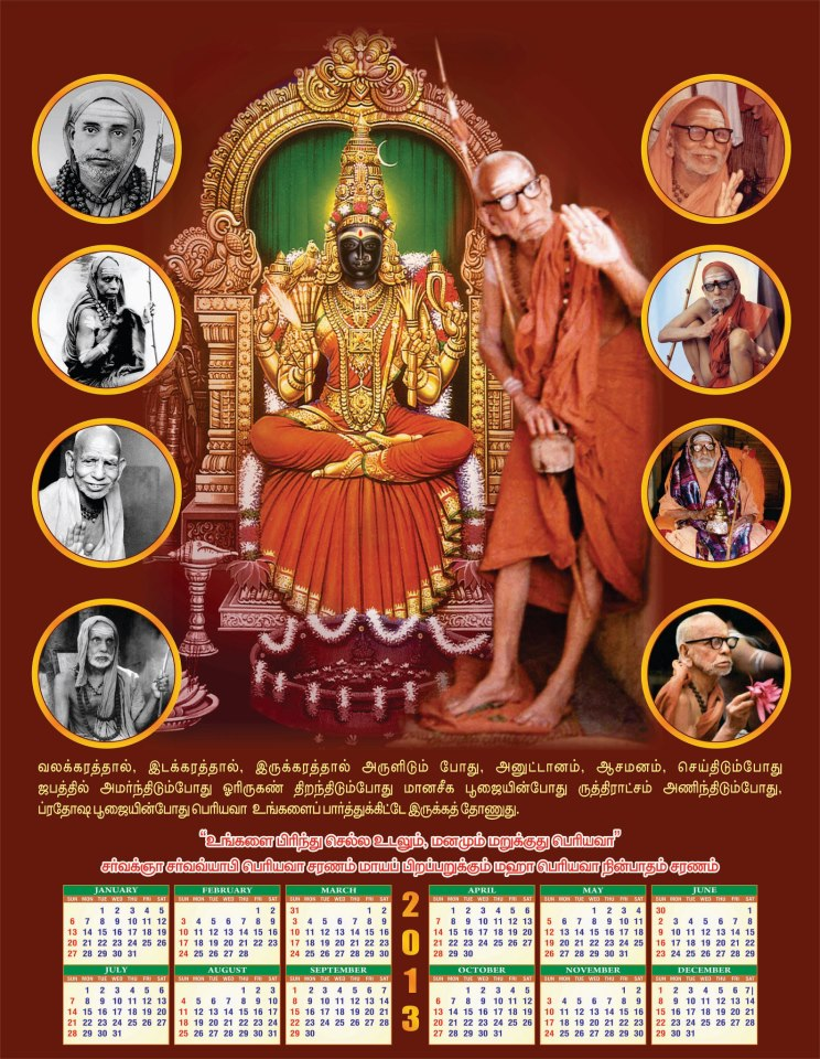 Indian Heritage Hindu Gurus Links To Information